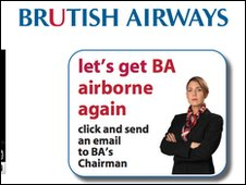 Screen grab of 'Brutish Airways' website