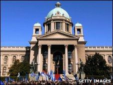 Serbian parliament building, Belgrade