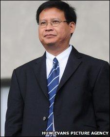 Dato Chan Tien Ghee