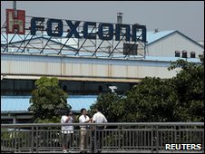 Foxconn factory in Shenzhen, China (25 May 2010)