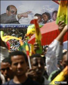 EPRDF rally