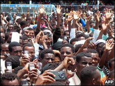 Supporters of Merera Gudina at an Oromo People's Congress (OPC) rally in Ambo, May 15, 2010