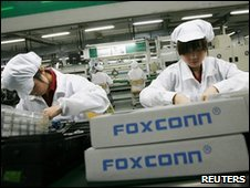 Workers in Foxconn factory in Shenzhen, China (26 May 2010)