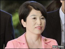 Mizuho Fukushima heads to meet PM Hatoyama on 28 May 2010