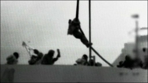 Still image from Israeli Army video