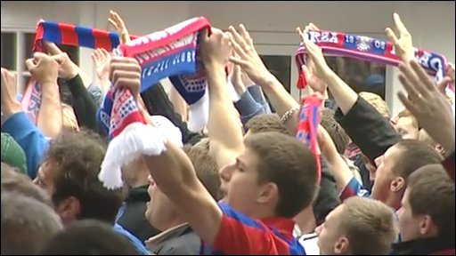Crystal Palace fans protest at Selhurst Park