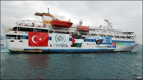 Mavi Marmara (handout by Free Gaza Movement)