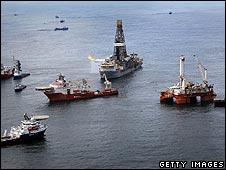 Deepwater Horizon spill site