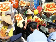 "Protesters with signs saying ""anger"" in Okinawa, Japan (23 May 2010)"
