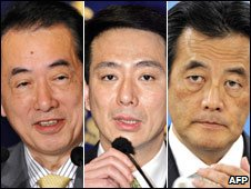 Finance Minister Naoto Kan (L), Transport Minister Seiji Maehara (C), Foreign Minister Katsuya Okada (R)