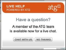 Pop-up message on ATG website
