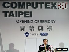 Taiwan's President Ma Ying-jeou speaks at the Computex 2010 computer fair