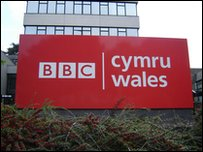 Adeilad BBC Cymru yn Llandaf