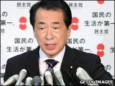 Japanese prime minister Naoto Kan