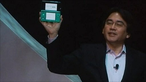 Nintendo President Saturo Iwata
