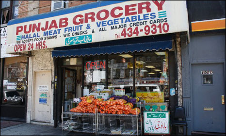"Shopfront in ""Little Pakistan"", Brooklyn"