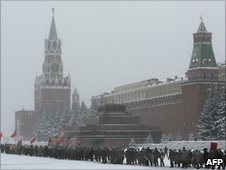 The Kremlin, Moscow