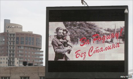 """Billboard which reworked WWII slogan """"For Motherland! With Stalin"""""""