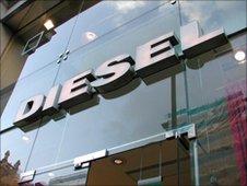 Diesel store