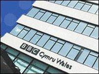 Pencadlys BBC Cymru, Caerdydd