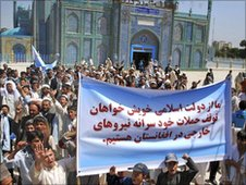Protesters in mazar-e sharif 10/07/2010