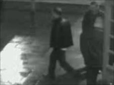 CCTV - Wiltshire Police