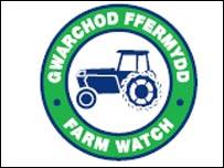 Logo Gwarchod Ffermydd