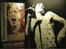 Mick Jagger Centre