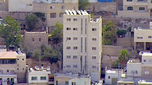 Beit Yonatan, or Jonathan House