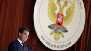 Russian President Dmitry Medvedev speaks in the Russian Foreign Ministry  in Moscow on July 12, 2010