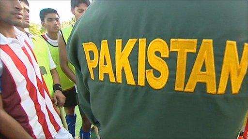 Pakistan U18 hockey team