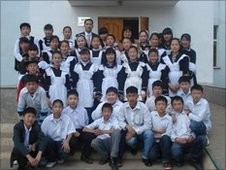 school no 79, Ulan Bator, Mongolia