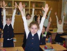 School 108, Yekaterinburg