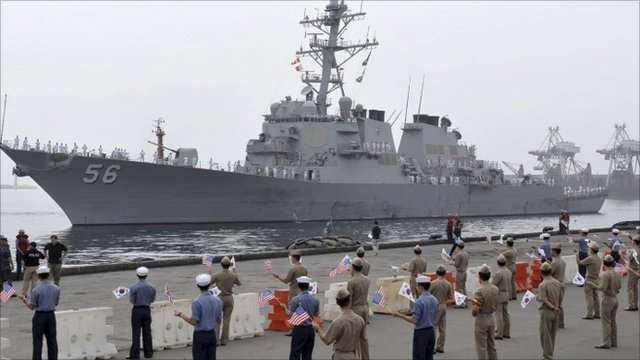 The US Navy's Aegis destroyer USS John S McCain