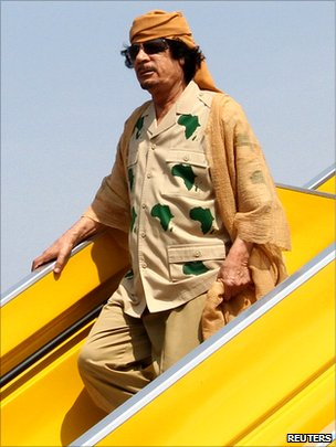 Libyan leader Muammar Gaddafi arrives at the airport in Entebbe, Uganda for the African Union summit [24 July 2010]