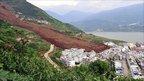 Landslide in Wangong village, Hanyuan county, Sichuan, China (27 July 2010)