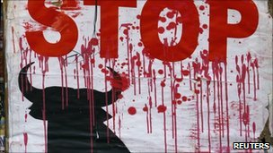 Anti-bullfighting poster placed near Catalan parliament - 28 July 2010