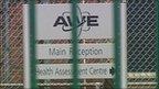 AWE entrance