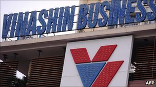 Vinashin's logo at its headquarters in Hanoi on 19 July 2010