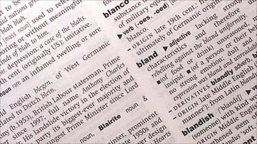 Entries in a dictionary