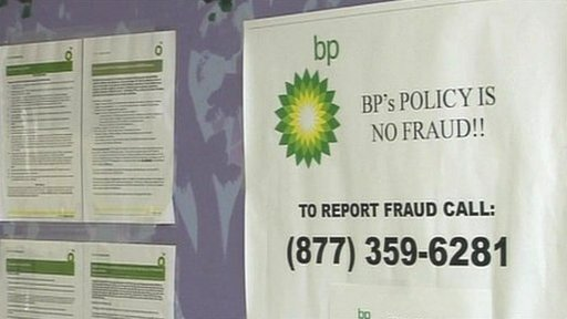Sign at BP claim centre.