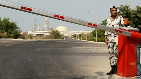 Bushehr nuclear power plant in southern Iran 20 August 2010