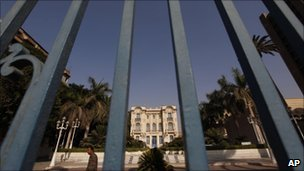 Khalil Museum in Cairo