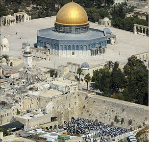 Temple Mount/Noble Sanctuary
