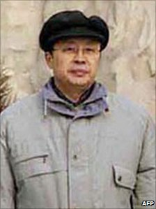 Undated image of Jang Song-taek, released by North Korean state media on 18 January 2009
