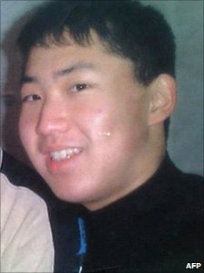 Undated image of man believed to be Kim Jong-un, taken in Berne, Switzerland