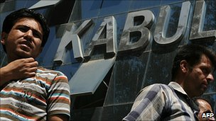Men queue outside Kabul Bank