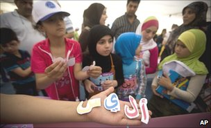 Lebanon Arabic festival (AP)