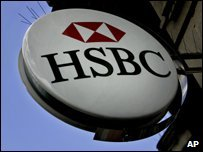 HSBC Logo outside branch