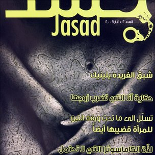 Cover of Jasad